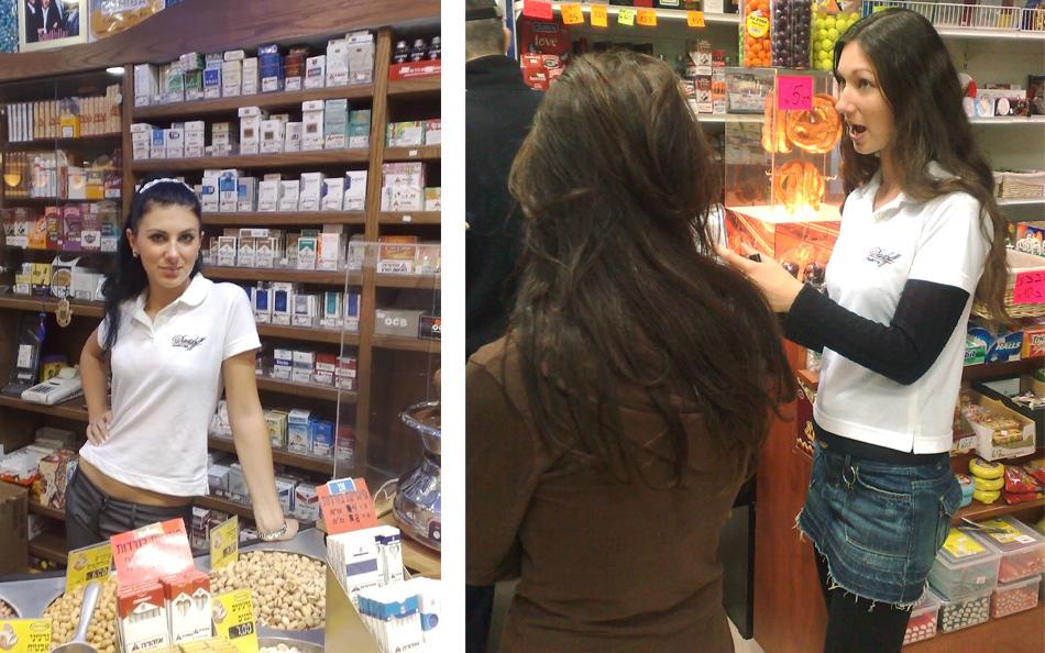 דיילות קידום מכירות סיגריות דווידוף