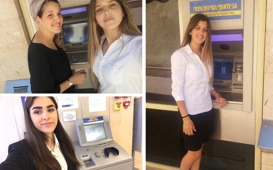 שירות לקוחות הבנק הבינלאומי