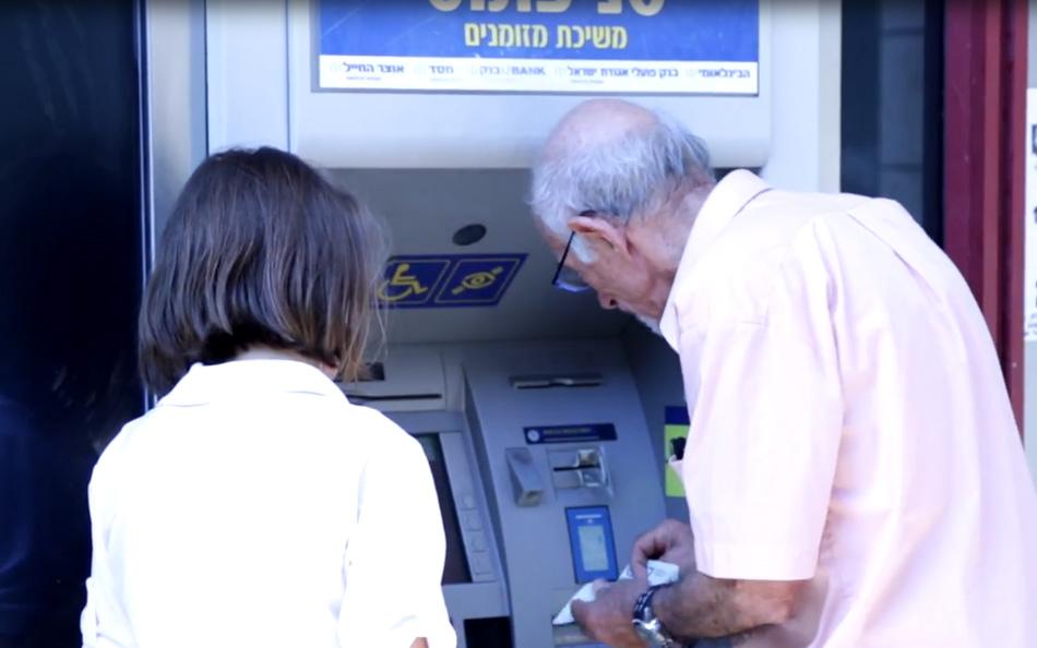 דיילות שירות לקוחות בנק מסד