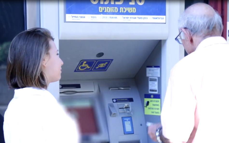 שירות לקוחות בנק מסד
